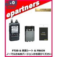 ● 通信品質に優れたC4FM デジタルに対応 ● 目的に合わせて選択可能な4つの通信モード  (V/...