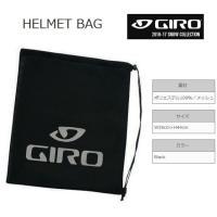 GIRO HELMET BAG  メーカー希望小売価格 / ¥1,512  正規品 新品