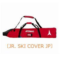 ATOMIC 2018〔JR. SKI COVER JP〕ジュニア 子供用 スキーケースAL5033...