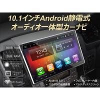 10インチ 大画面 ナビ 2DIN 一体型  -Android6.0システム -プロセッサ(CPU)...