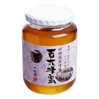 国産百花蜂蜜はレンゲの花や菜の花、山の花など色々な花が咲き乱れる春先にミツバチたちが集めてきた蜂蜜。...
