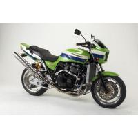 ■品番:1117034 ■適合車種:KAWASAKI ZRX1200 R 01-08  ZRX110...