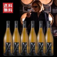 ワイン名:【送料無料】コスパ・チリ・ワイン 2セットご購入で500円引き!お好みの5本セットを2セッ...