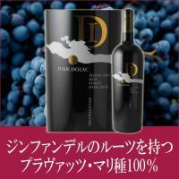 ワイン名:イヴァン・ドラッツ バデル・1862 生産者:バデル・1862 生産地:クロアチア/中央・...