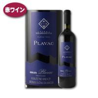 ワイン名:プラヴァッツ スカラムーチャ 生産者:スカラムーチャ 生産地:クロアチア/ダルマチア 品種...
