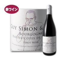 ワイン名:ブルゴーニュ・オート・コート・ド・ニュイ・ピノ・ノワール 生産者:ギィ・シモン・エ・フィス...