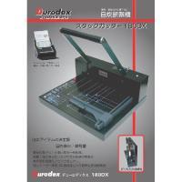 <デューロデックス スタックカッター 180DX>●サイズ:台 約W400×D340×H140mm/...