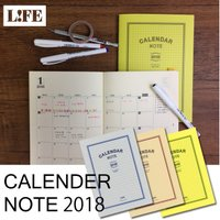 ライフ ダイアリーノートノートを選ぶときのように、罫線から選ぶ手帳です。手帳と程よいボリュームのノー...