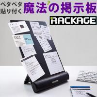 電子吸着ボード「ラッケージ」・品番:RK10・電源:単3形アルカリ乾電池×4本(別売)・動作時間:約...