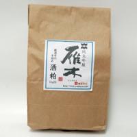 「新酒粕」雁木 純米吟醸 1kg詰