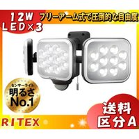 ●12W×2灯 フリーアーム式LEDセンサーライト ●型番:LED-AC3036 ●電源:AC100...