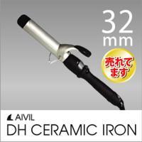 [商品名] アイビル DH カールアイロン 32mm 【アイビル/トリコインダストリーズ/AIVIL...