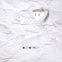 種別:CD 発売日:2014/11/19 収録:Disc.1/01.呼吸(4:37)/02.10秒だ...