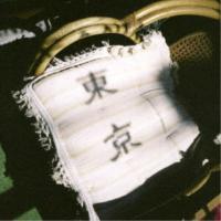 種別:CD 発売日:2018/01/10 収録:Disc.1/01.ミミ アフリカ(6:55)/02...