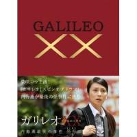 種別:DVD 発売日:2013/09/25 説明:『ガリレオXX 内海薫最後の事件 愚弄ぶ』 貝塚北...