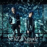 種別:CD+DVD 発売日:2015/01/28 収録:Disc.1/01.極限Dreamer(3:...