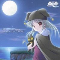 (ゲーム・ミュージック)/水夏 A.S+ Eternal Name Vocal album since Fragment 【CD】