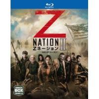 Zネーション<セカンド・シーズン> コンプリート・ボックス 【Blu-ray】
