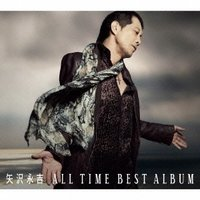 矢沢永吉/ALL TIME BEST ALBUM《通常盤》 【CD】