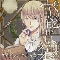 種別:CD 発売日:2017/10/25 販売元:MAGES. カテゴリ_音楽ソフト_アニメ・ゲーム...