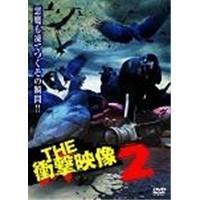 種別:DVD 発売日:2012/07/06 説明:暴力、自殺、心霊現象、セクハラ、殺人、人には見せら...