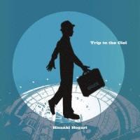 種別:CD 発売日:2015/01/28 収録:Disc.1/01.Trip to the Ciel...