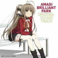 種別:CD 発売日:2014/12/24 収録:Disc.1/01.甘城ブリリアントパーク(2:41...