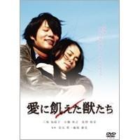種別:DVD 発売日:2008/03/28 販売元:オルスタックピクチャーズ カテゴリ_映像ソフト_...