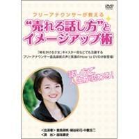 種別:DVD 発売日:2009/01/29 販売元:オルスタックピクチャーズ カテゴリ_映像ソフト_...