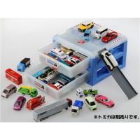 トミカ パーキングケース24  おもちゃ こども 子供 男の子 ミニカー 車 くるま 3歳