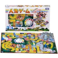 人生ゲーム  おもちゃ こども 子供 パーティ ゲーム 6歳 ハピネットオンラインPayPayモール - 通販 - PayPayモール