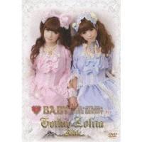 種別:DVD 発売日:2011/01/07 説明:解説 人気ロリータブランド「BABY,THE ST...