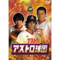 種別:DVD 発売日:2005/11/25 収録:Disc.1/01.夢よ、舞い踊れ!! (主題歌)...