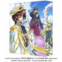 種別:DVD 発売日:2012/02/24 説明:シリーズ解説 アニメーションの常識をくつがえした前...