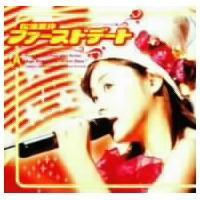 種別:DVD 発売日:2002/08/07 説明:  ■収録内容 ・桃色片想い ・オシャレ ・待ち合...