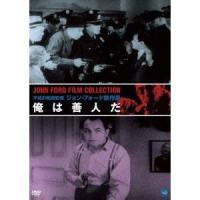 種別:DVD 発売日:2011/04/02 説明:社長の気まぐれで表彰を受けようかという日にたまたま...