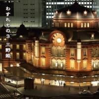 種別:CD 発売日:2013/07/07 収録:Disc.1/01.恋する女たち/02.ダメ男ラプソ...