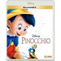 ピノキオ MovieNEX 【Blu-ray】