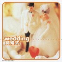 種別:CD 発売日:2005/12/16 収録:Disc.1/01. ●結婚式定番音楽(洋楽編)●:...