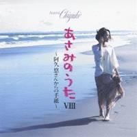 種別:CD 発売日:2012/10/24 収録:Disc.1/01. 旅行者 〜行ってらっしゃい〜 ...