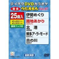 種別:DVD 発売日:2013/06/19 収録:Disc.1/01.伊勢めぐり/02.路地あかり/...