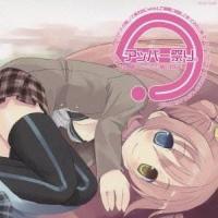 種別:CD 発売日:2009/11/04 収録:Disc.1/01. 男女 (2:12)/02. N...