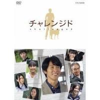 種別:DVD 発売日:2010/04/23 説明:  ■収録内容 第1回「熱血先生、再び」 第2回「...
