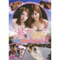 種別:DVD 発売日:2010/10/21 説明:日本を代表する人気AV女優が集まったユニットBRW...