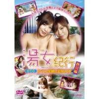 種別:DVD 発売日:2010/11/21 説明:日本を代表する人気AV女優が集まったユニットBRW...
