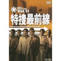 種別:DVD 発売日:2013/03/21 説明:『特捜最前線 第137話 誘拐II・果てしなき追跡...