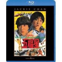 種別:Blu-ray 発売日:2012/09/14 説明:ストーリー 出所を機に更生を誓った太っちょ...