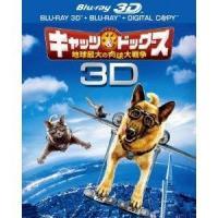 種別:Blu-ray 発売日:2010/12/07 説明:解説 肉球たちのスーパー・スパイ・アクショ...