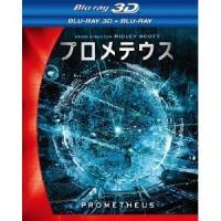 種別:Blu-ray 発売日:2013/07/03 説明:解説 『エイリアン』の原点-- 全ての謎が...