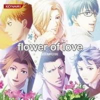 種別:CD 発売日:2010/07/21 収録:Disc.1/01.flower of love(4...